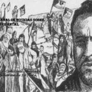 Sahara Occidental: La Resistencia entre el 7 y el 14 de junio de 2015
