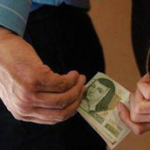 HIPOCRESÍA DEL PODER: LAS LEYES ANTICORRUPCIÓN