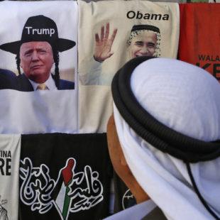 ¿Cuándo no es antisemitismo el antisemitismo?