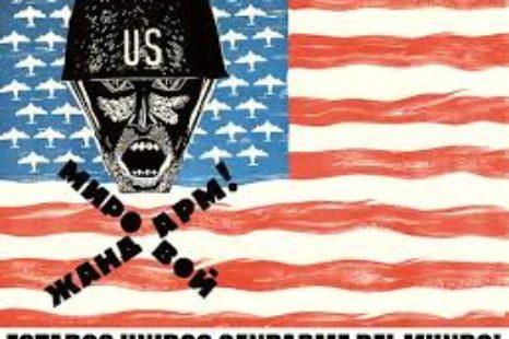 La militarización de la política en Estados Unidos