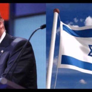 Jerusalén y la política prosionista de EEUU